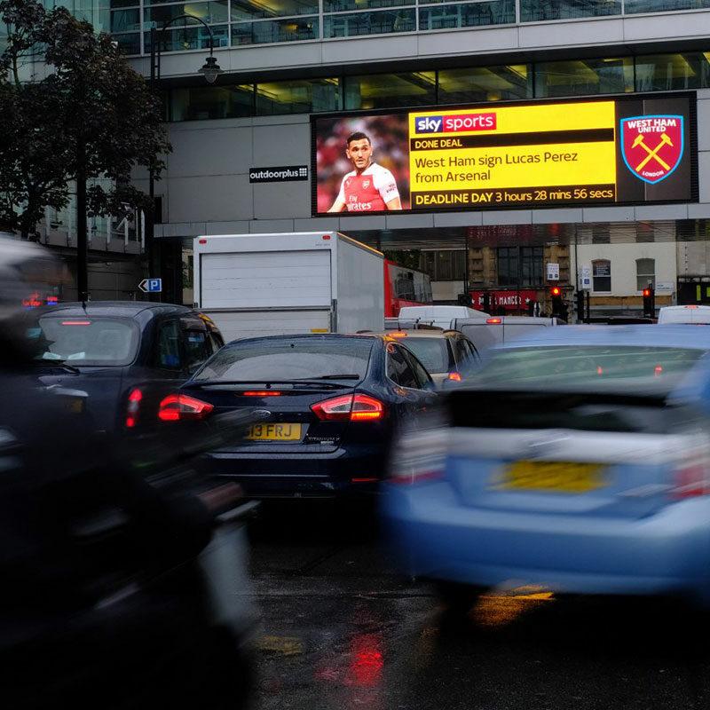 Sky Sports - Deadline Day Live